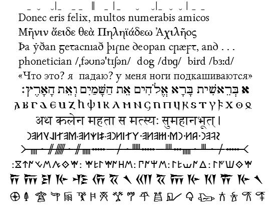 alphabetum.png